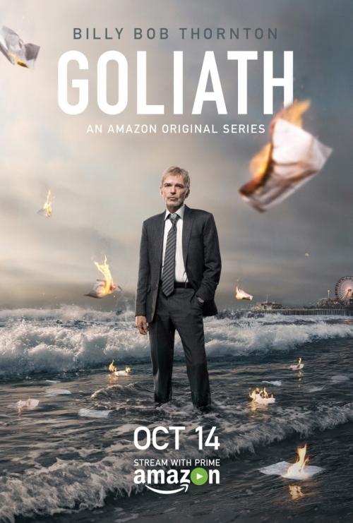 Гoлиaф